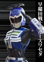 ブルースアイコン1-01-01